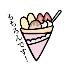 Various sweets stikers(Japanese)