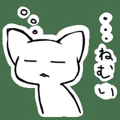眠い白ねこ - LINE スタンプ | LINE STORE
