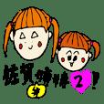 Saga sister's dialect 2!