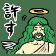 神のきもちスタンプ