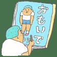 """Hiroshi """"memories"""""""