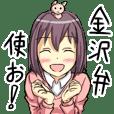 Japan Kanazawa dialect