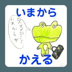 momo_20200222151210