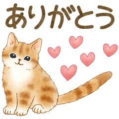 Cat sticker (Japanese message) 2