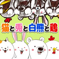 Cat, rabbit, polar bear and chicken