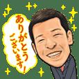 TAISEI Sticker Employee version