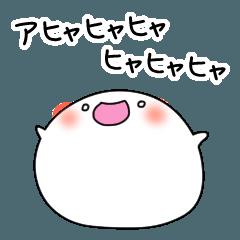 KAOMOCHI smile ver.