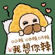 minimini amui - I love Taiwanese Food
