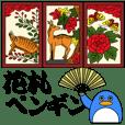 Hanafuda cards with penguins