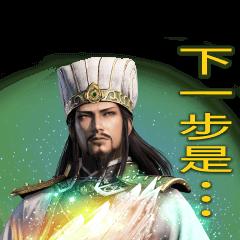 สติ๊กเกอร์ไลน์ Dynasty Warriors 9