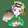 maiko no nanachan