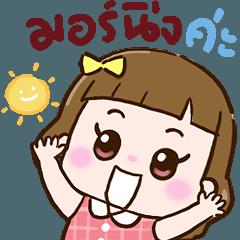 N9: Lucky Girl Everyday Blessings
