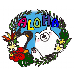 sirokumako dance Hula!!2