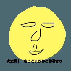 shinji_20200223115855