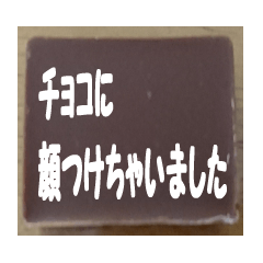 Sticker with face on chocolate
