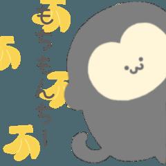 Mochimonchi-