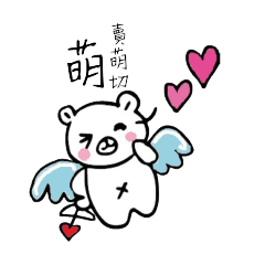Chinese phonology little angel