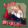 GO GO Tanabe san
