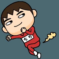 chichi wears training suit 14.