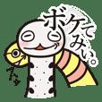 【採点付き☆】ツッコミ珍アナゴ