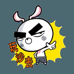 兔呆先生~日常用語