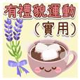 Adult cute Everyday Sticker(tw)
