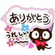 Sticker of Gentle Black Cat (Long word)