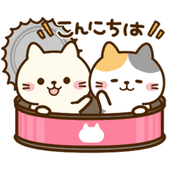 Good Friend Kitty 2