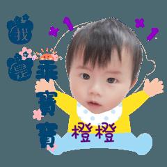 Momo_20200227022716