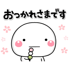 Shiromaru Spring Stickers