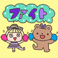 cute ordinary conversation sticker335