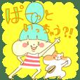 ゴキゲンほっぺちゃん【くっきり背景付き】