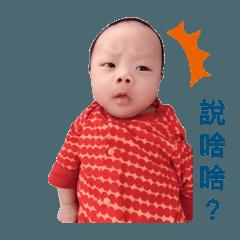 Momo_20200227145942
