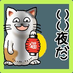 Cat greetings part 1