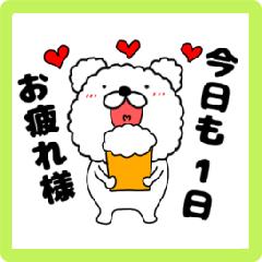 Usable every day Mofumofu dog 10
