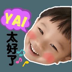 墉寶3-4y Happy life1.0