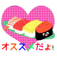 SUSHI★ZUKI   ~すし好き!~