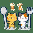 Min Min Cat 4
