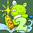 カエルのえるかちゃん2