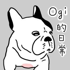 Ogi的日常
