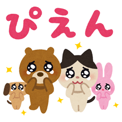 Irastuoya Dokidoki Stickers