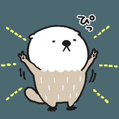 Mischievous sea otter 2