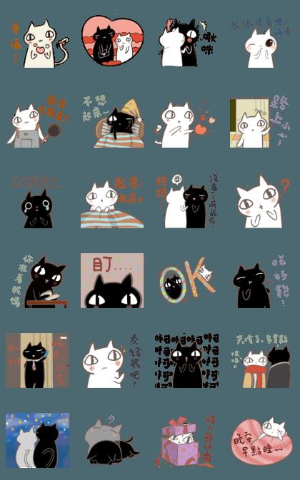 Black White Meow for Valentine's Day