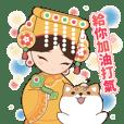 Moniang sister & Shibasays