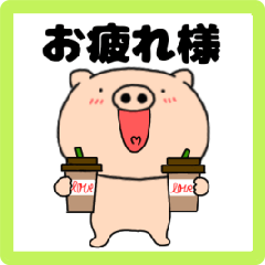 Usable every day Pork butamaru9