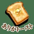 あいさつパン