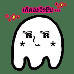cutie little Three-legged ghost(Thai)