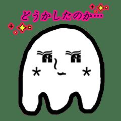 表情いっぱいの可愛い幽霊(Japanese)