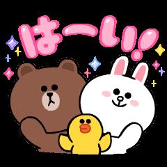 สติ๊กเกอร์ไลน์ LINE Characters: Cute and Soft Sounds