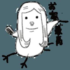 Little good bird (japan)